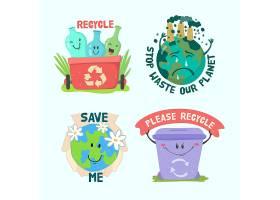 卡通垃圾分类图标