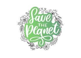 绿色线条植物英文艺术字体标签