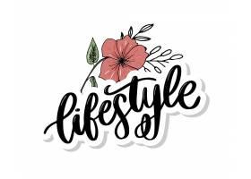 花卉线条英文艺术字体标签