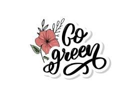 线条花卉英文艺术字体标签