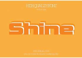 创意橙色背景英文艺术字体设计