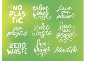绿色渐变英文艺术字体设计