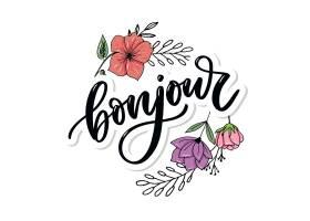 植物线条英文艺术字体标签设计