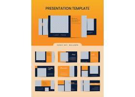 创意互联网商务公司企业画册通用模板7