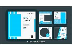 创意互联网商务公司企业画册通用模板