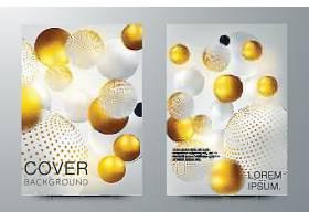 创意3D金色球体个性海报模板