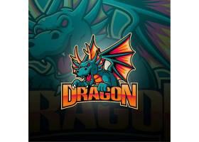 创意卡通动物龙形象个性图标logo