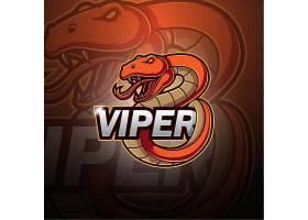 创意卡通动物蛇形象个性图标logo