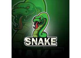 创意卡通动物绿蛇形象个性图标logo