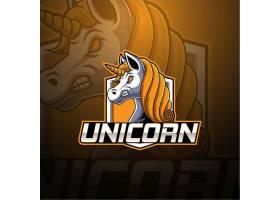 创意卡通动物独角兽形象个性图标logo