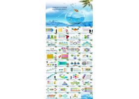 创意鱼缸热带鱼绿色环保动态ppt