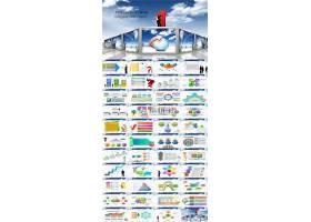 信息商务业绩报告网络动态ppt模板