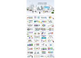 信息商务电脑贸易创意幻灯片ppt模板