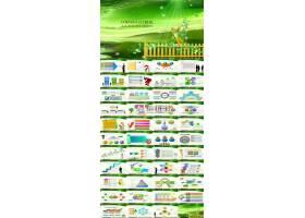 自然风景与围栏绿植背景艺术时尚典雅动态幻灯片ppt模板