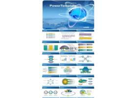 星球与地区背景商务总结计划业绩报告幻灯片ppt模板