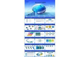 数据图案与星球背景商务总结计划业绩报告幻灯片ppt模板