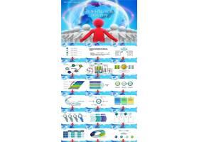 科技3D小人背景团队合作对外贸易ppt设计