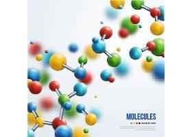 创意基因球状物科技元素矢量背景