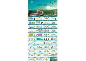 自然山鹰背景低碳绿色环保自然会议报告ppt模板