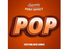 立体个性英文艺术字体标签设计
