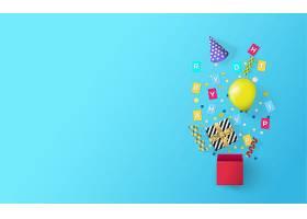 创意派对礼物气球节日气氛庆祝装饰背景