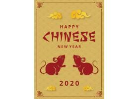 喜庆背景2020新年素材