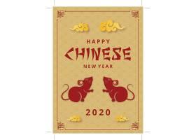 金色背景2020新年素材