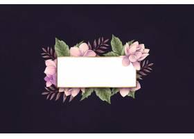 粉色花朵边框设计