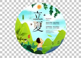 时尚日系风卡通背景立夏PNG素材