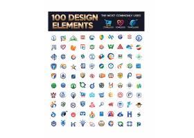 100宽电子商务企业LOGO设计