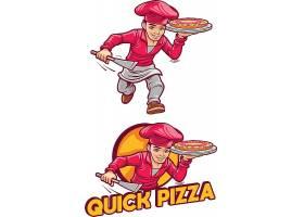 卡通人物披萨形象LOGO设计