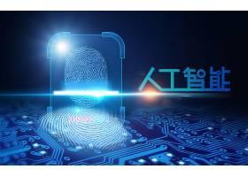 深色指纹质感创意电路板科技芯片背景