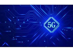 蓝色5G质感创意电路板科技芯片背景