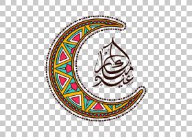 Eid al-Fitr Eid Mubarak Eid al-Adha斋月伊斯兰,彩色卡通斋月,