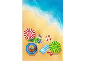 扁平化夏天海滩背景图片