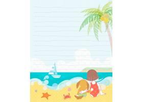 夏天海滩人物背影图片