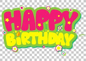 生日蛋糕,黄色和粉红色生日快乐,生日快乐PNG剪贴画愿望,食物,文