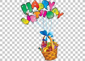 生日蛋糕祝你生日快乐卡通,生日快乐PNG剪贴画希望,气球,装饰,单