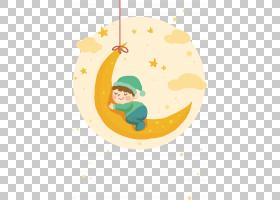 婴儿儿童月亮,卡通月亮睡眠PNG剪贴画卡通人物,食品,橙色,房间,漫