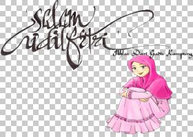 伊斯兰教穆斯林妇女开斋节,Fitr,Aidil fitri PNG剪贴画爱,孩子,