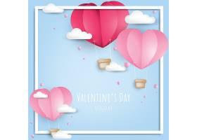 剪纸情人节热气球装饰图案插画设计