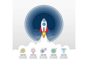火箭创意信息图表矢量元素