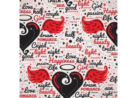 情人节浪漫心形装饰无缝图案