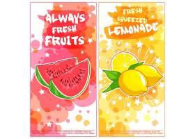 夏季水果素材