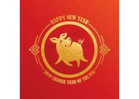 红色2019新年元素装饰图案设计