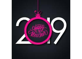 黑色2019新年元素装饰图案设计