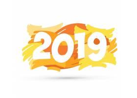 涂鸦风创意2019新年元素装饰图案设计