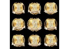 金属质感盾牌欧式周年标签矢量设计