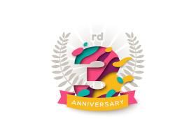 创意个性3周年庆典标签