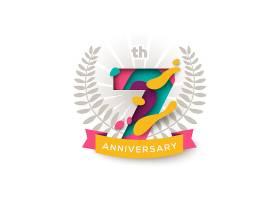 创意个性7周年庆典标签